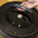 Test odkurzacza automatycznego Roomba 876 – moje opinie i porównanie z serią 700.