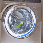 Nowoczesne rozwiązania w pralkach w 2020 roku